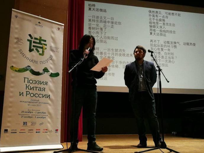 Бо Хань читает свои стихи. Источник: из архива Юлии Дрейзис