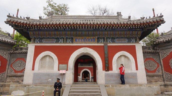 Пекинский художественный музей