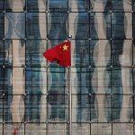 китай банк кризис