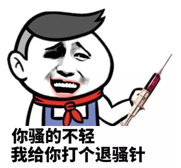 chinese-sao