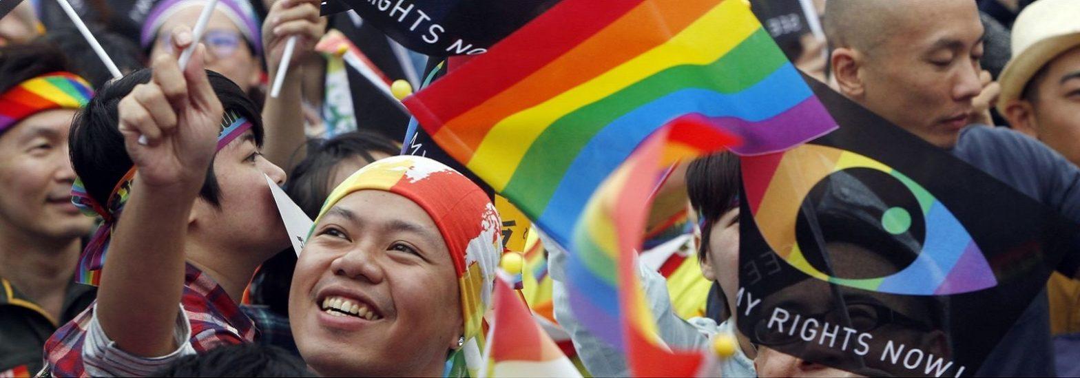 геи китай общество