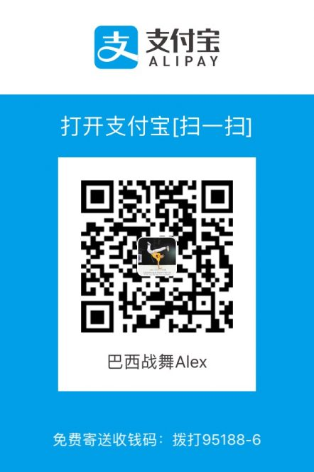 Пожертвовать через AliPay (支付宝)