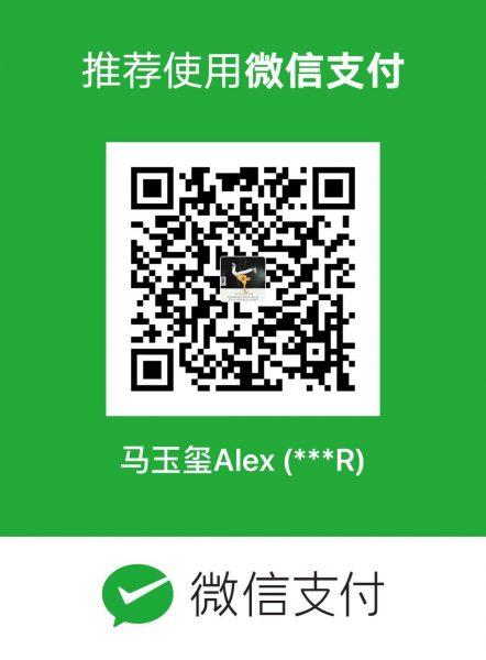 Пожертвовать через WeChat (微信)