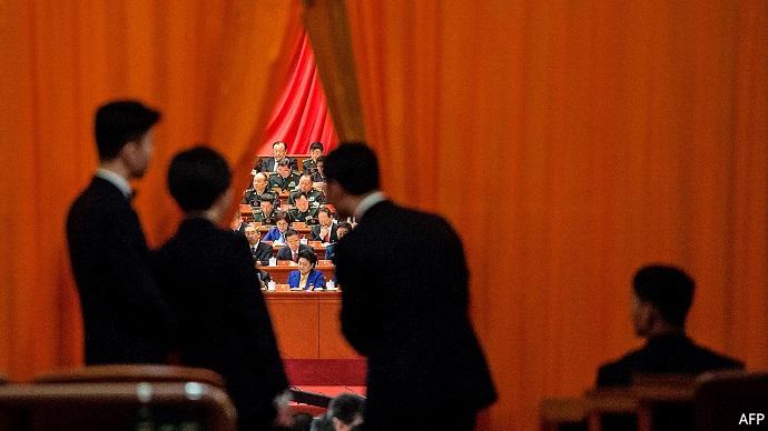 китай кпк коммунистическая партия китая