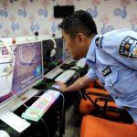 Только в одной китайской провинции есть 22 тысячи пунктов борьбы с порно в деревнях