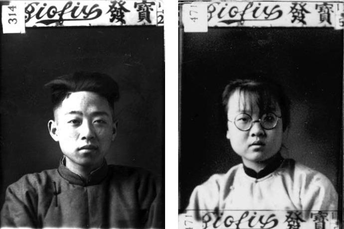 Будущие студенты УТК-КУТК Шэн Юэ и Цинь Маньюнь накануне отъезда во Владивосток. Шанхай (1926 год). Источник: РГАСПИ