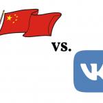 ВКонтакте запретил регистрацию пользователей из Китая