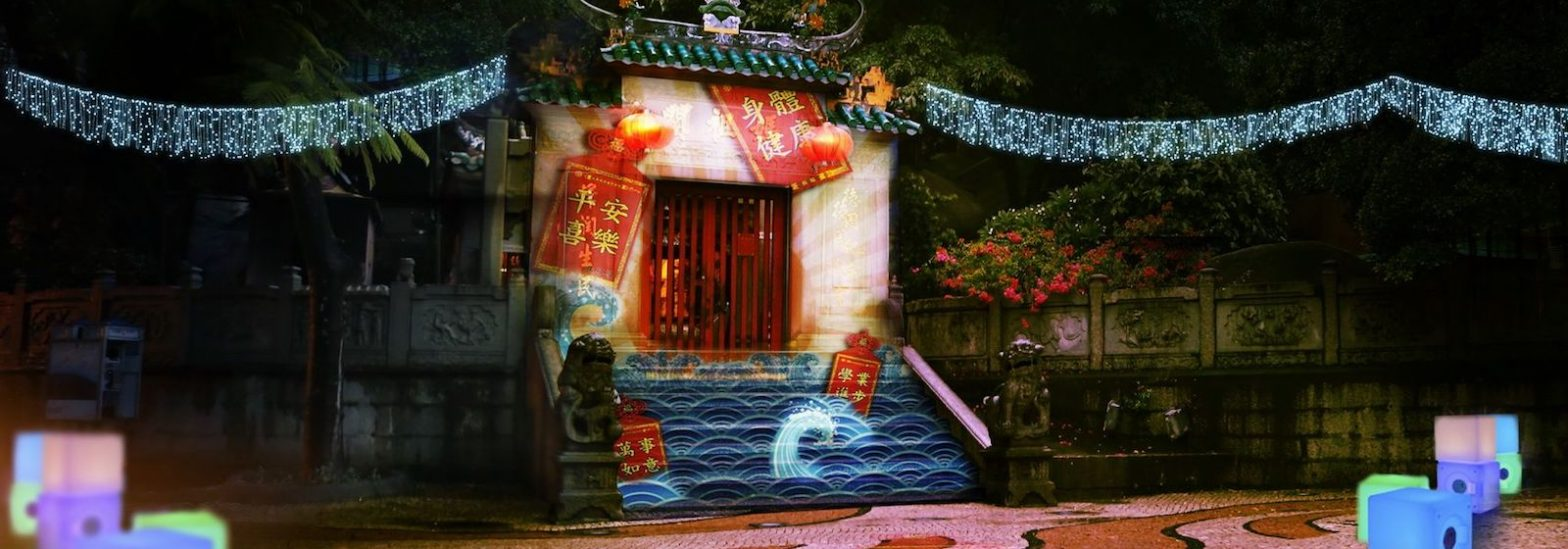 A-Ma-Temple-under-Lights