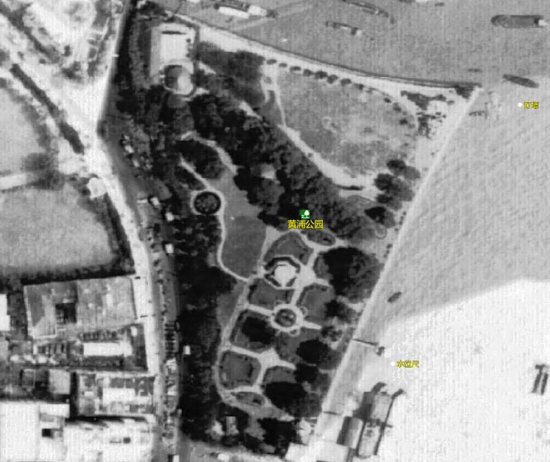 Аэрофотосъемка парка в 1948 году