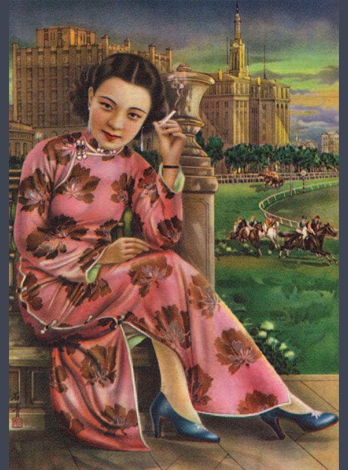 """Реклама сигарет. На фоне Здание ХСМЛ и """"Чайна Юнайтед"""". Источник: Denison, Ren-Building Shanghai"""