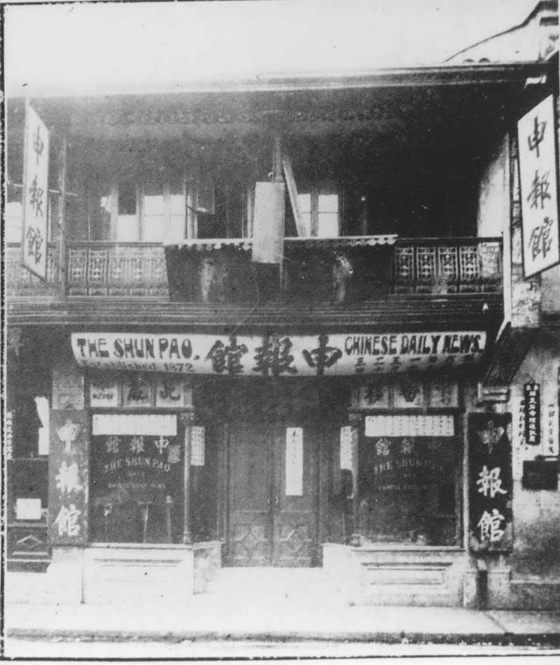 Старое здание редакции. Источник: minguotupian.com