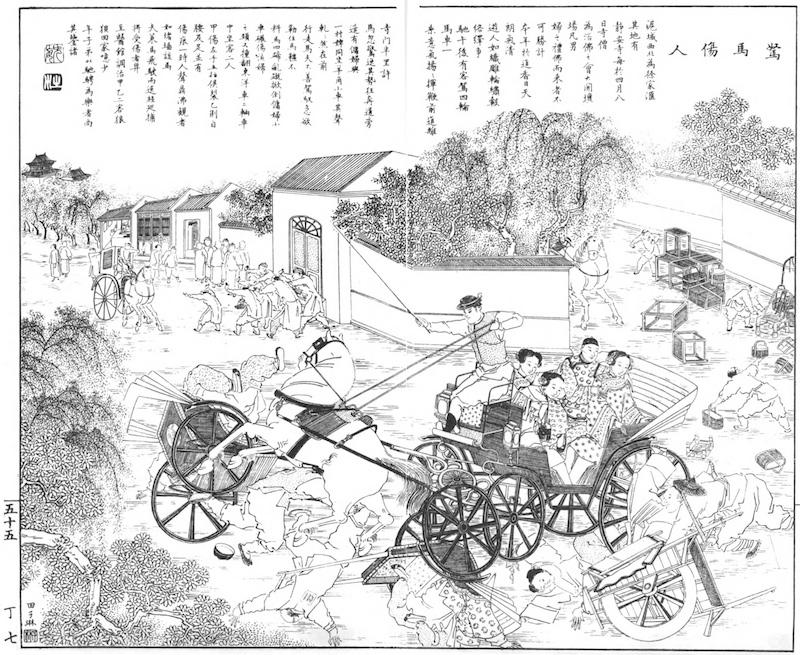 Типичный сюжет из Dianshizhai (1882)