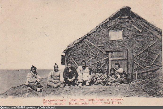 Семейство корейцев и хижина. Корейская слободка на мысе Боброва в 1904 году. Источник: почтовая карточка