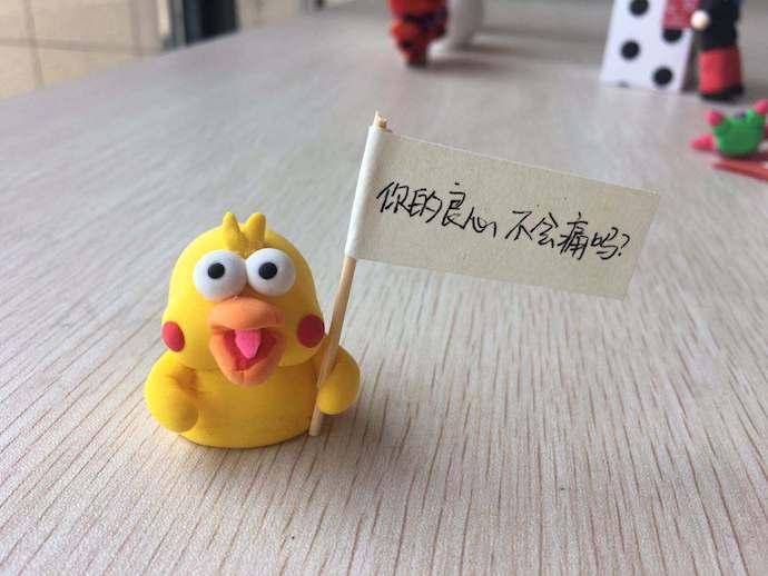 А совесть твоя не болит? Источник: zcool.com.cn