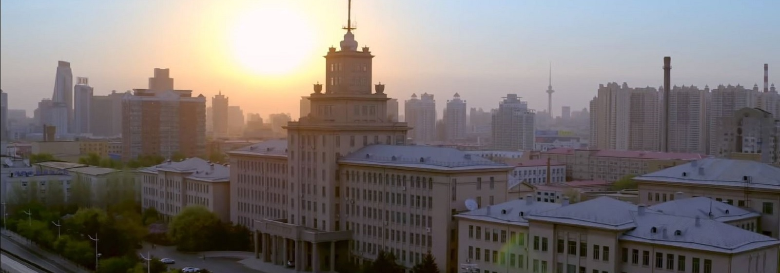 Харбинский политехнический университет • Best education for you