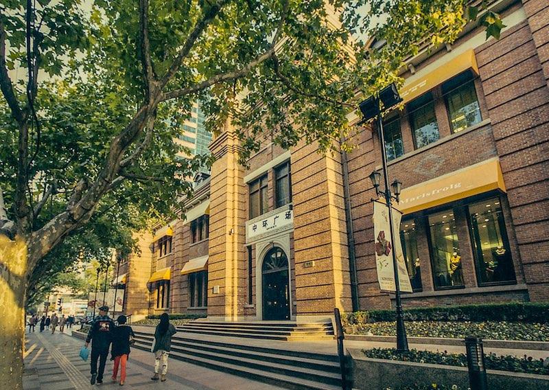 Central Plaza в бывшем здании Французского муниципалитета (с) КК