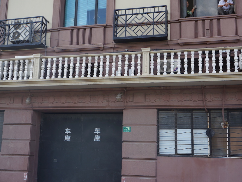 Деталь фасада. Источник: sinovision.net