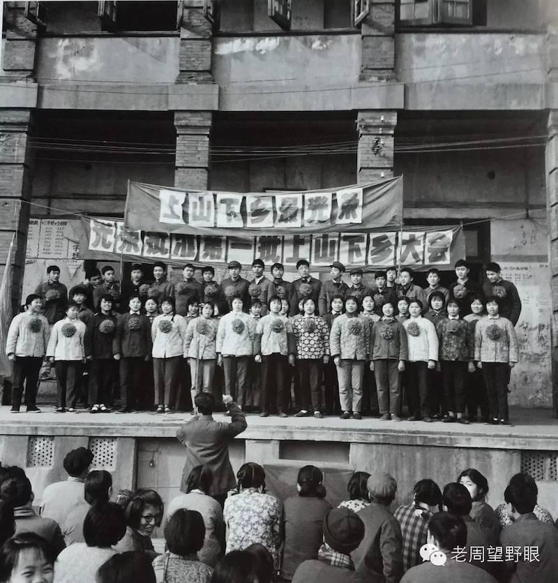 Концерт во дворе школы в 1972 году. Источник: qpic.cn