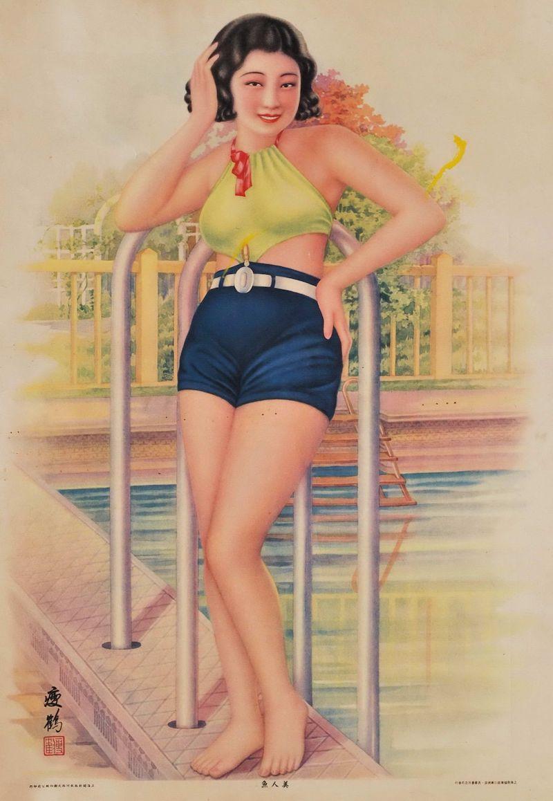Плакат с купальщицей. Источник: Josef Lebovic Gallery
