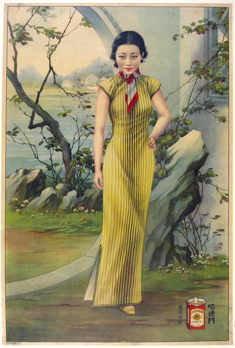Реклама сигарет Hatamen. Источник: postermuseum.com