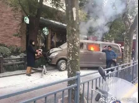 van in Shanghai
