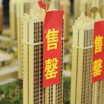 Как в Китае решают проблему нехватки жилья