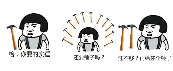 chinese-shichui memes