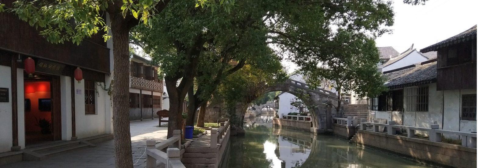 ляньтан деревня шанхай