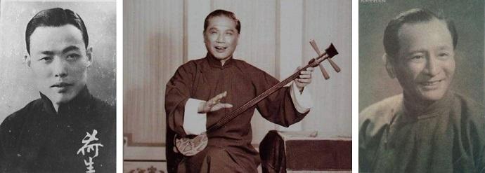 традиционная музыка китай