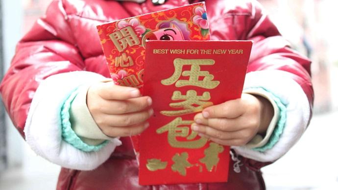 китай хунбао дети