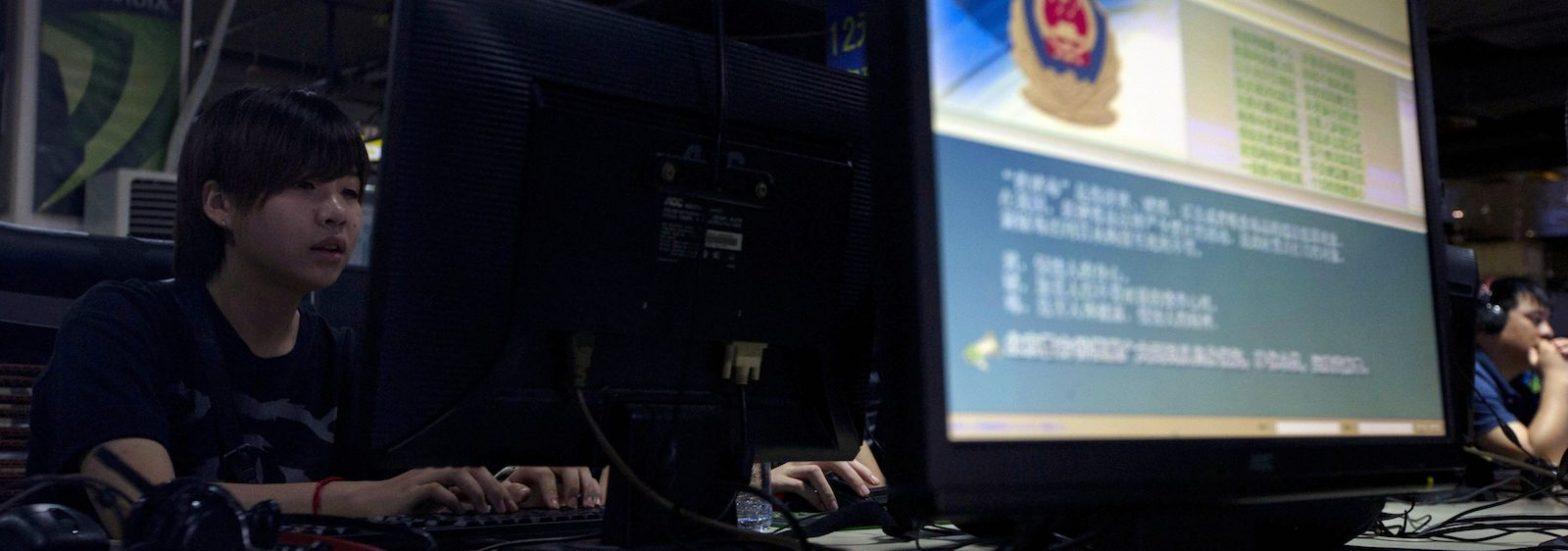 Запретят ли китайские власти VPN?