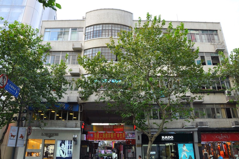 Фасад здания. Источник: Fayhoo wikimedia commons