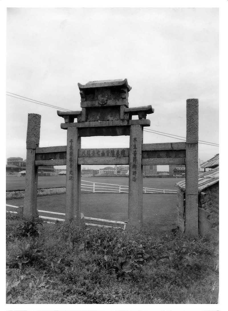 Мемориальная арка на ипподроме около 1900 года. Источник: неизвестен
