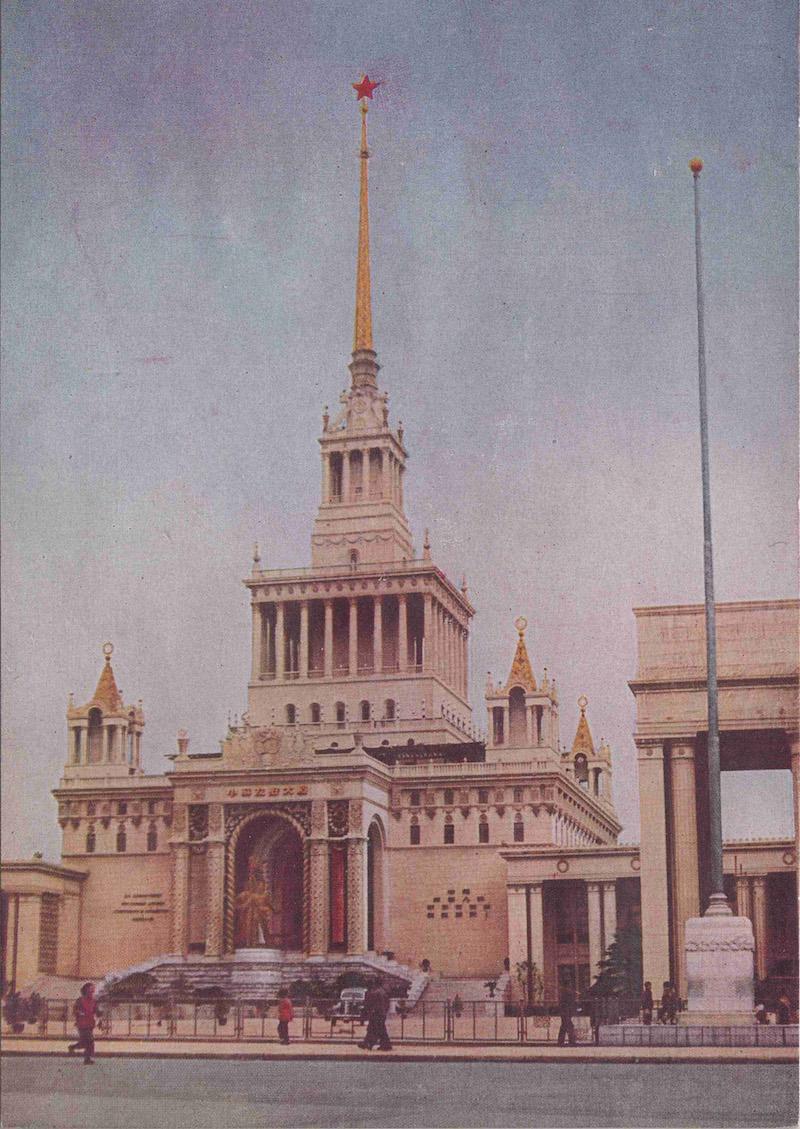 Открытка с видом дворца в 1958 году. Источник: flickr Fin de Siecle