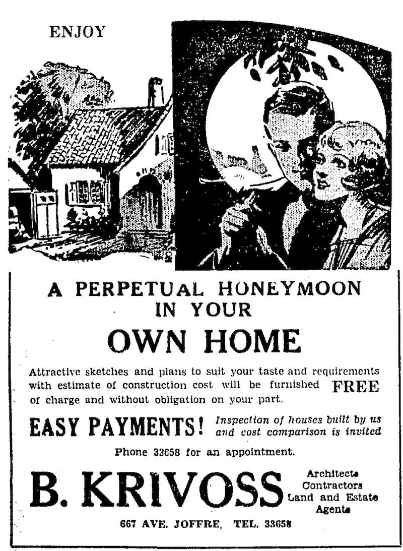 Реклама фирмы Кривоша в газете 1930 года. Источник: The China Press