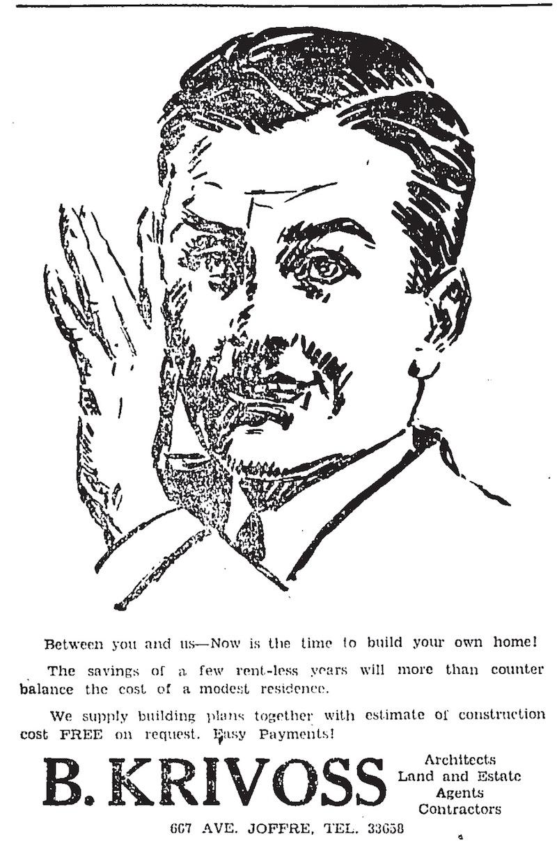 Реклама фирмы Кривоша в газете The China Press в 1930 году