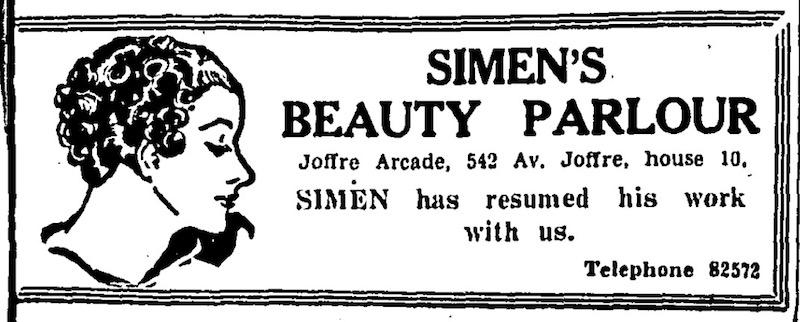 Реклама русской парикмахерской в Жоффр Аркэйд в газете The China Press в 1935 году