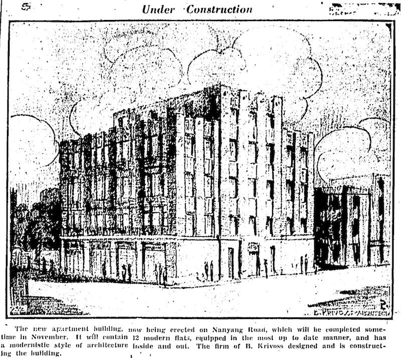 Реклама строящегося дома в Международном сеттльменте. Источник: The China Press, 1928