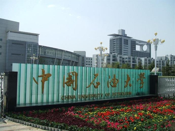 китай университеты циндао