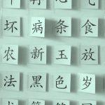 Как преодолеть амнезию при переводе