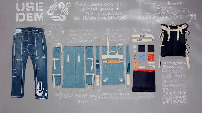 Одни старые джинсы — один новый рюкзак. Источник: UseDem