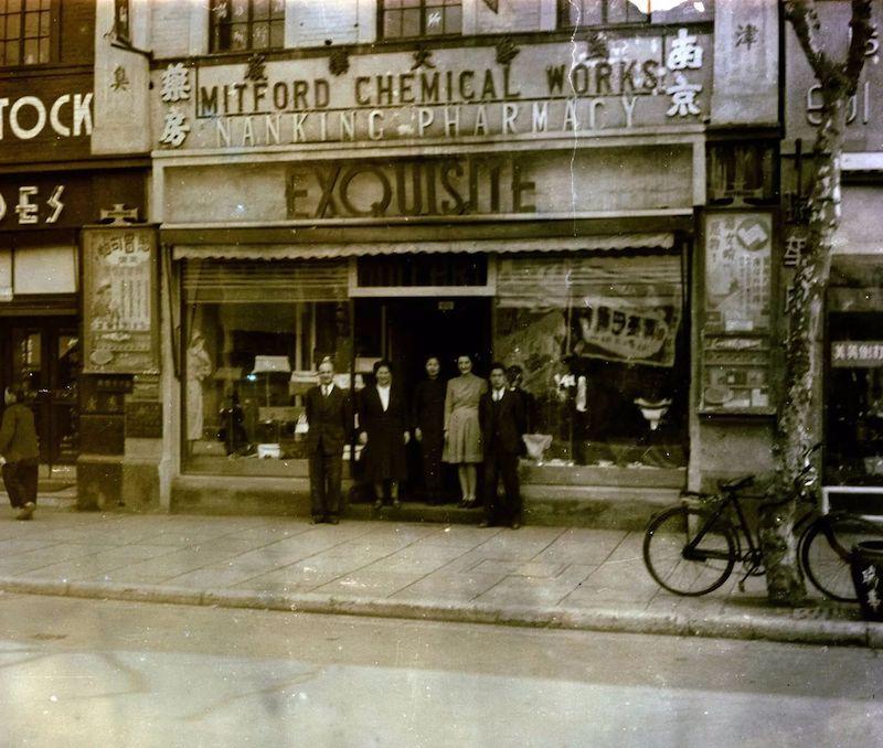 """Аптека """"Нанкин"""" в здании комплекса, выходящем на Бабблинг Уэлл род. Источник: sohu.com"""