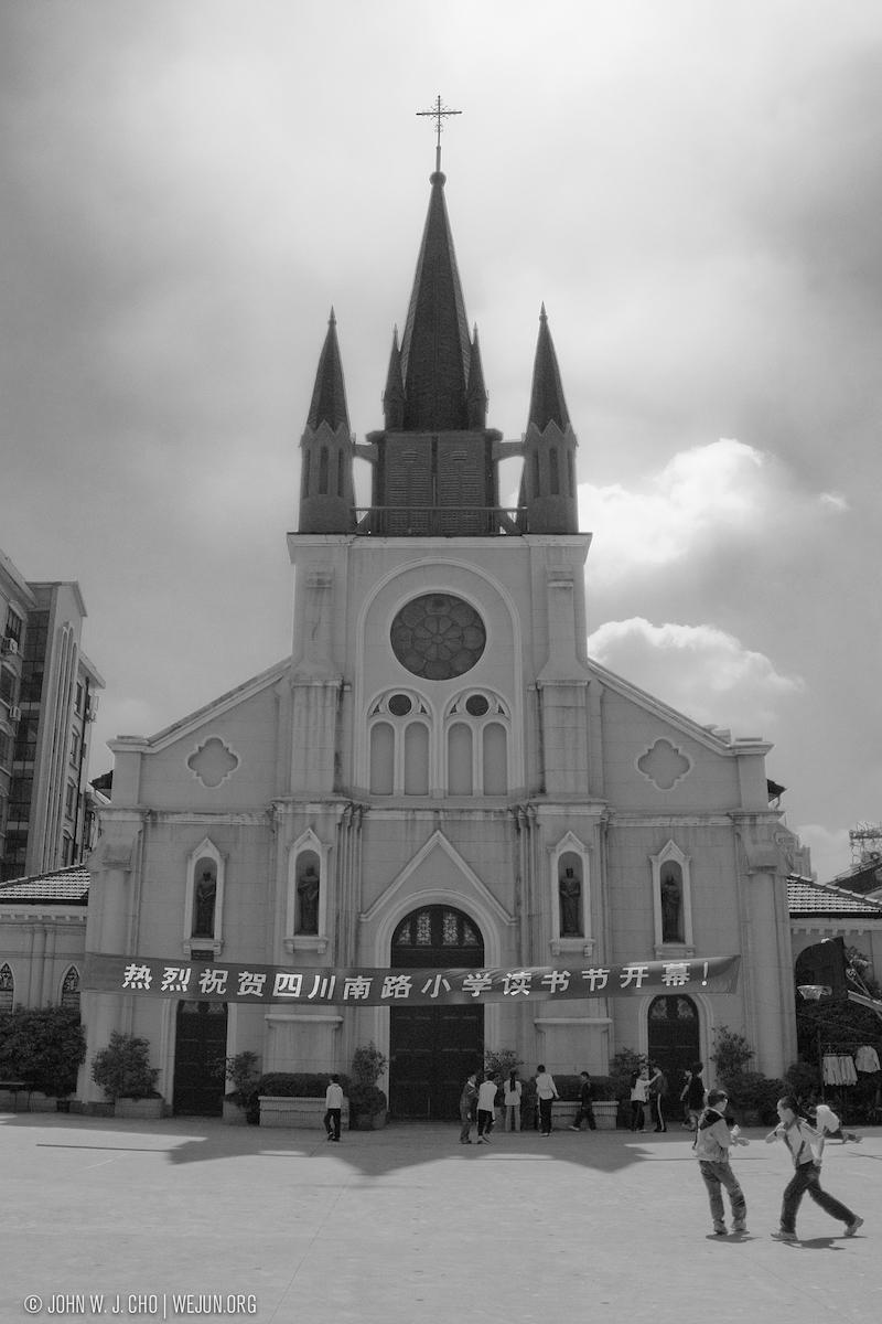 Фасад церкви в наши дни. Источник: flickr John W. J. Cho