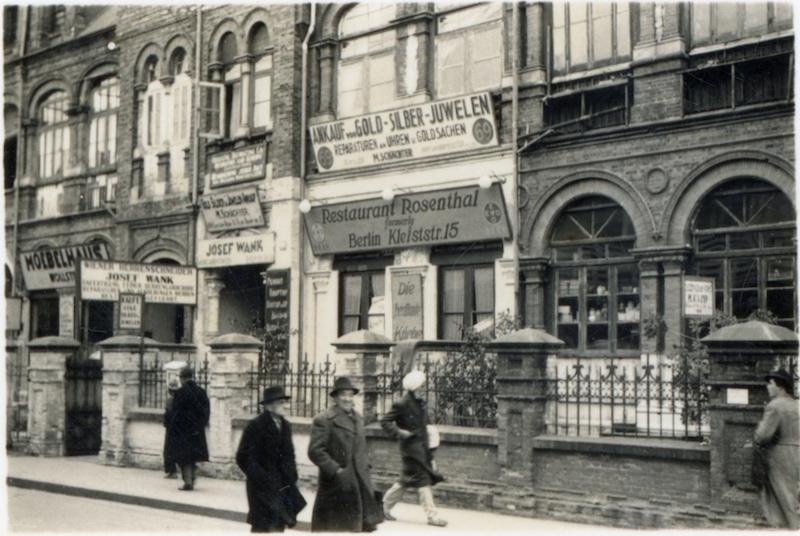 Рестораны и магазины на Чусан род (нынешняя Zhoushan Road). Источник: Melville Jacoby