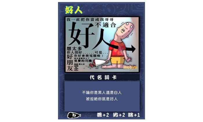 chinese haorenka