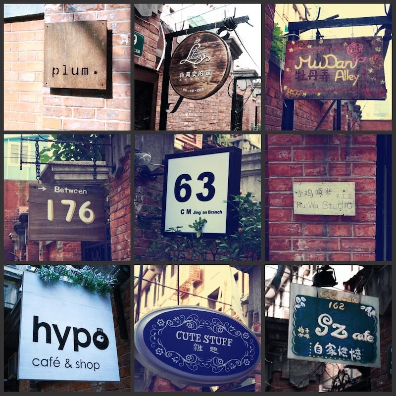 Вывески и логотипы внутри квартала. Источник: MiaLian flickr