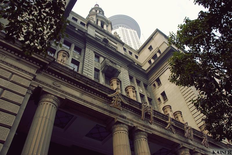 Здание отеля Пасифик (金门大酒店). Источник: flickr Kaiser Kai