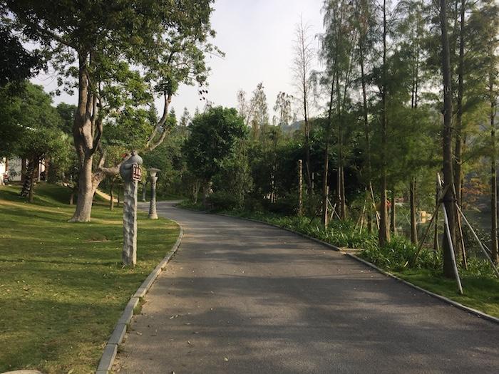 Наньнин, парк