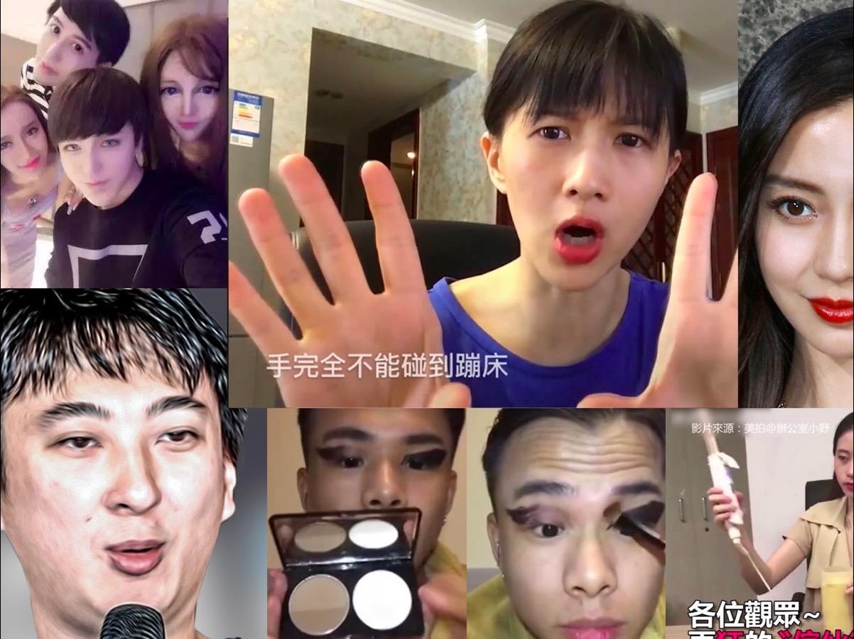 Ванхун-экономика на $15 миллиардов. Как устроен рынок блогеров в Китае