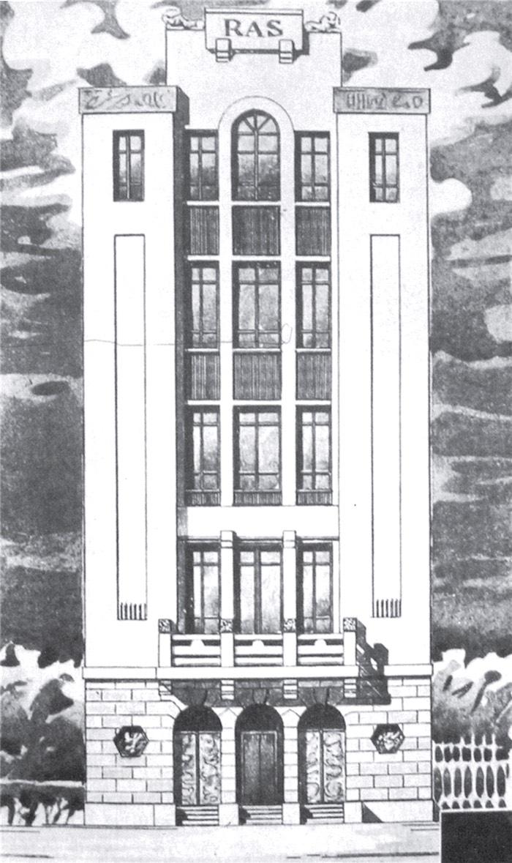 Фасад нового здания Королевского общества (RAS). Источник: snhm.org.cn